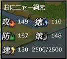 2015083015