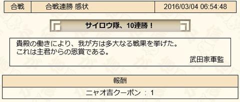 2016030402