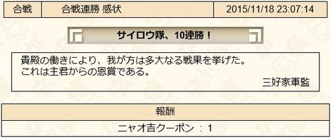 2015111804