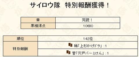 2016122102