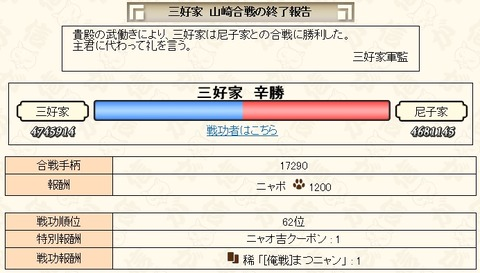 2017101001