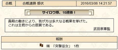 2016030605