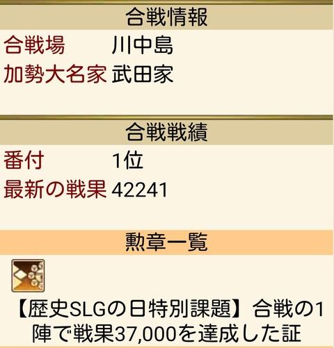 2018102705