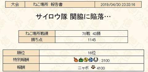 2019043001