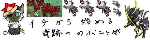 ブログタイトル7