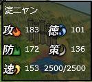 2016020604
