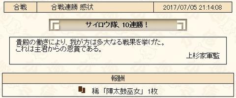 2017070501