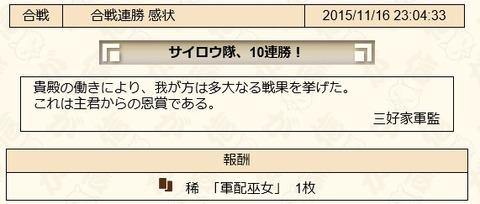 2015111604