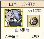 2016071704
