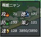 2016101605