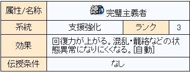 2016100804