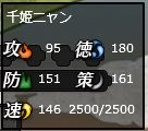 2016020606