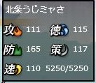 2016101602