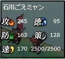 2016041702