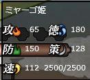 2015083016