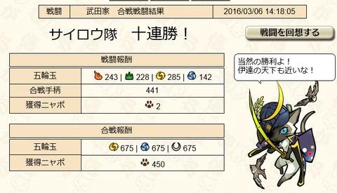 2016030604