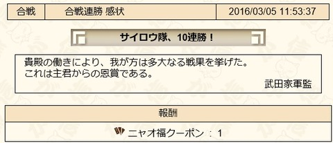 2016030504