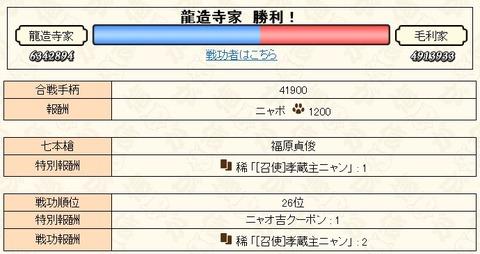 2019030802