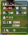 2017110604