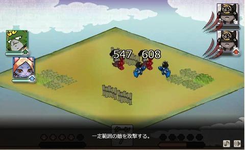 風林火山2