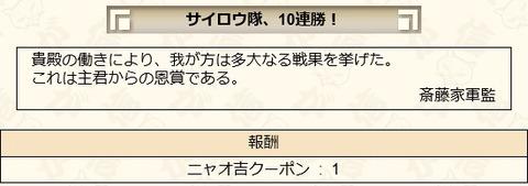 2015110704