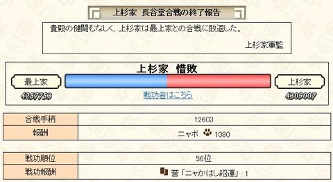 2017060801