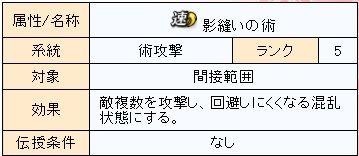 2016112701