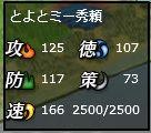 2016020605