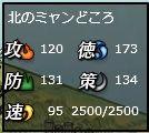 2016020603