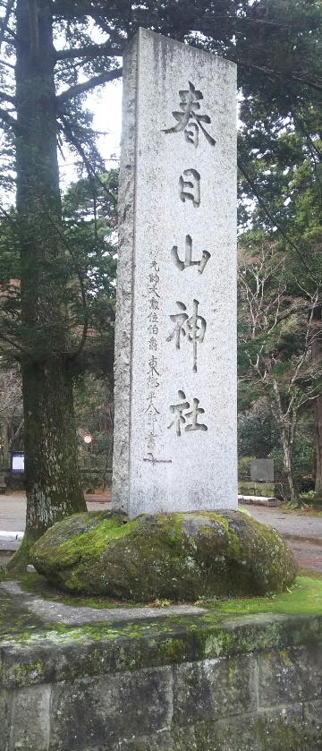 2018121105