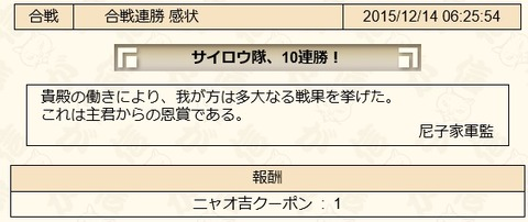 2015121402