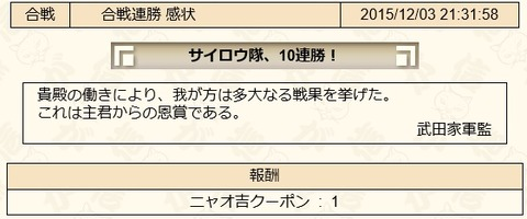 2015120402