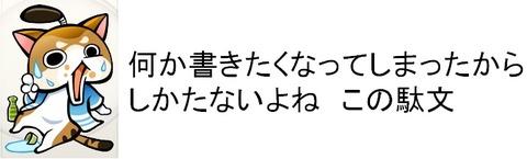 ブログタイトル9