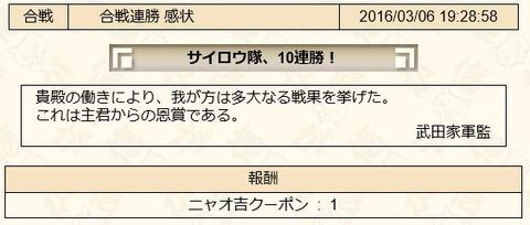 2016030607