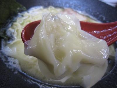まるす (3)