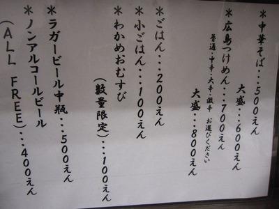 兎 (4)