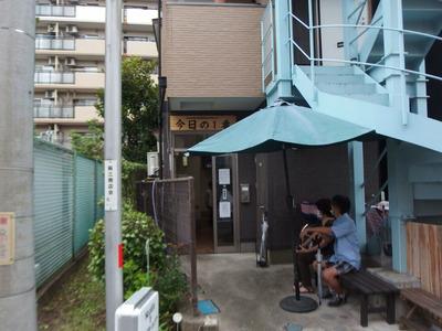 Noodle&Spice 今日の1番@川口にて『濃厚煮干ソバ、玉葱増し、スパイスカレー2種』