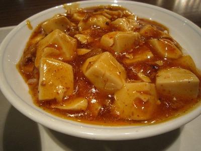 四川飯店麻辣麺荘 (2)