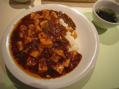 メゾン・ド・ユーロン 辣麻豆腐かけご飯