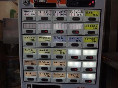 PC150196