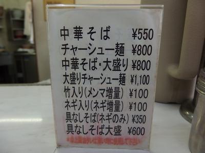 P6240083