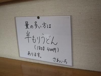 IMG_3096