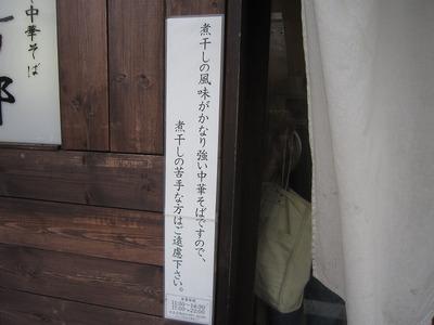 IMG_8906