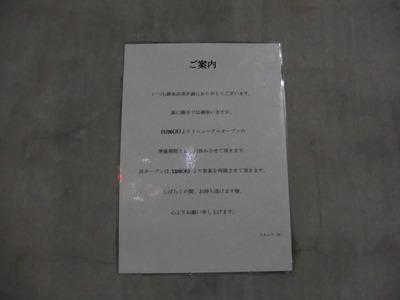 PC060131