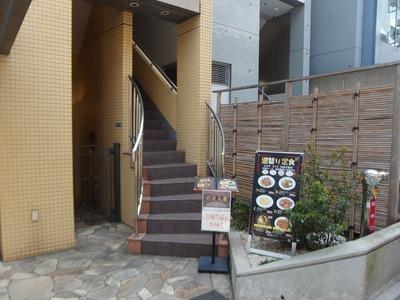 川府人家@六本木一丁目にて『四川風汁なし刀削担々麺』