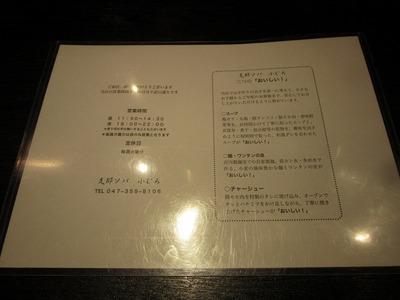 IMG_4757