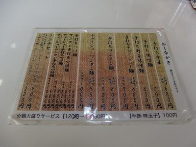 PB190626