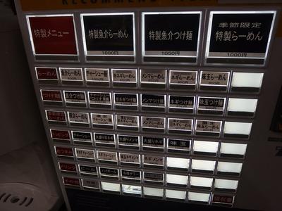 PC120172