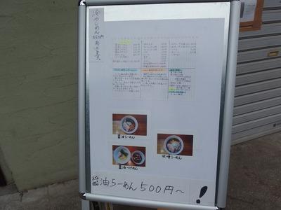 P6110013