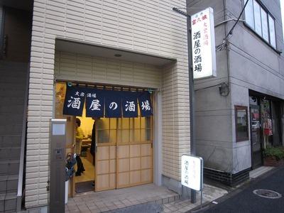 IMG_9128